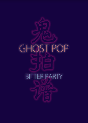 Bitter Party logo