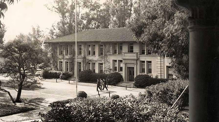 Vintage view of Swan Hall