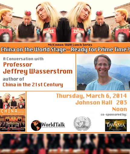 Image for Professor Jeff Wasserstrom:  China on the World Stage-Ready for Prime Time?