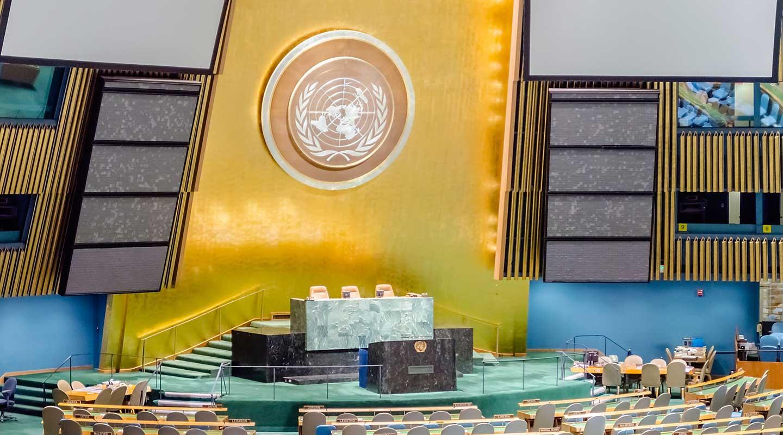 UN Headquarters interior shot