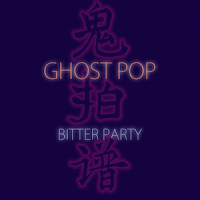 A purple logo for the band Bitter Party