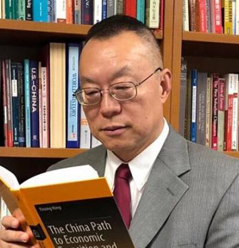 Professor Xiao-huang Yin