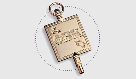 PBK key