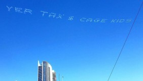 Sky writing from In Plain Sight activism
