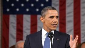 Barack Obama Scholars Program